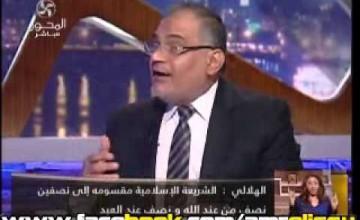 دين ودنيا عمرو الليثي والشيخ سعد الهلالي8-12-2011