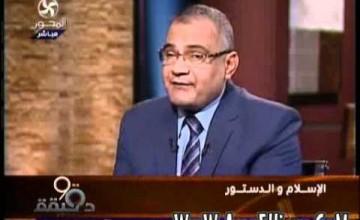 دين ودنيا عمرو الليثي والشيخ سعد الهلالي15-12-2011