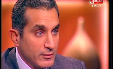 برنامج بوضوح لقاء دكتور عمرو الليثي مع الاعلامي باسم يوسف