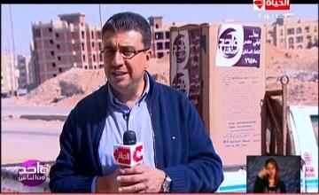 الدكتور عمرو الليثي