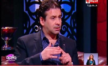 برنامج واحد من الناس لقاء مع الفنان كريم عبد العزيز الجزء الأول