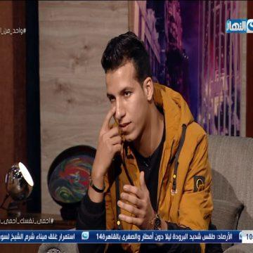 03-14_21-42-19_Al-Nahar One_.mpg_snapshot_00.22.59.173