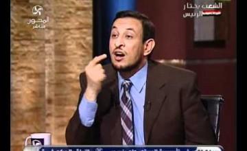 دين ودنيا عمرو الليثي والشيخ رمضان عبد المعز12-1-2012
