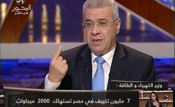 برنامج90دقيقة16-4-2013دكتور عمرو الليثي ولقاء مع وزير الكهرباء وفقرة الاسلام لم الشمل واحترام الاخر