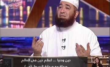 دين ودنيا دكتور عمرو الليثي والشيخ محمود المصري17-4-2013