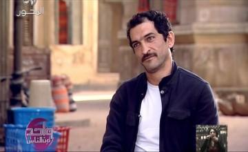 برنامج واحد من الناس لقاء دكتور عمرو الليثي مع الفنان عمرو واكد الجزء الثاني