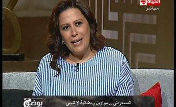 04-28_23-09-54_الحياه_.mpg_snapshot_01.22.12