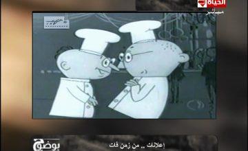 04-28_23-09-54_الحياه_.mpg_snapshot_01.52.03