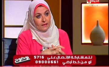05-02_22-12-55_ALhayat_.ts_snapshot_36.02_[2015.05.05_19.08.17]