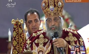 برنامج90دقيقة ليلة حب مصرية من الكاتدرائية المرقسية بالعباسية