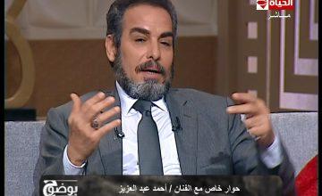05-05_22-25-20_الحياه_.mpg_snapshot_01.05.13