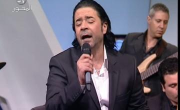 90دقيقة الاحتفال بشم النسيم مع الدكتور عمرو الليثي والفنان مدحت صالح