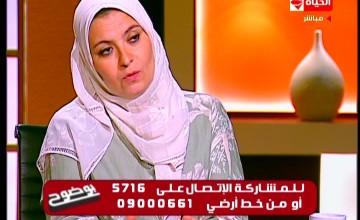 05-09_22-03-55_ALhayat_.mpg_snapshot_00.45.28_[2015.05.11_00.29.03]