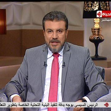 05-12_22-15-23_الحياه_.mpg_snapshot_02.04.23