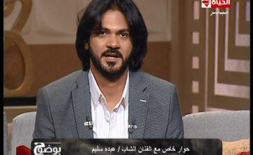 05-12_22-15-23_الحياه_.mpg_snapshot_02.12.16
