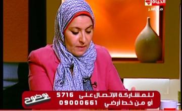05-23_21-48-26_ALhayat_.mpg_snapshot_00.56.21_[2015.05.24_02.40.39]