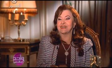 برنامج واحد من الناس لقاء الفنانة ليلي طاهر مع د عمرو الليثي الجزء الثاني