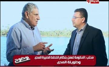 برنامج بوضوح لقاء مع المهندس ابراهيم محلب رئيس الوزاء