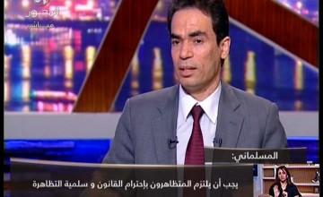 برنامج90دقيقة لقاء مع الاعلامي احمد المسلماني