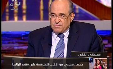 برنامج90دقيقة لقاء دكتور مصطفي الفقي مع دكتور عمرو الليثي