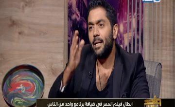 06-16_22-17-00_Al-Nahar One_.mpg_snapshot_02.04.14.369