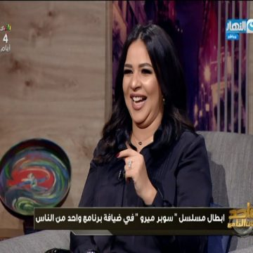 06-17_22-59-07_Al-Nahar One_.mpg_snapshot_00.20.22.977
