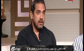06-21_00-04-33_الحياه_.mpg_snapshot_00.07.25