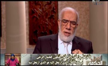 برنامج أهل الحكمة دكتور عمر عبد الكافي ودكتور عمرو الليثي 8رمضان