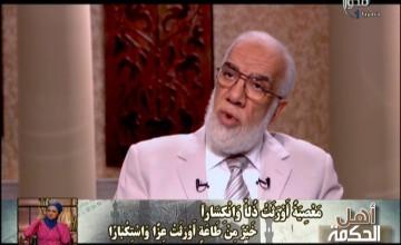 برنامج أهل الحكمة دكتور عمر عبد الكافي ودكتور عمرو الليثي 9رمضان
