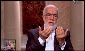 برنامج أهل الحكمة دكتور عمر عبد الكافي ودكتور عمرو الليثي 13رمضان