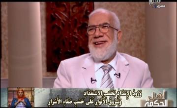 برنامج أهل الحكمة دكتور عمر عبد الكافي ودكتور عمرو الليثي 18رمضان