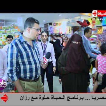 09-09_21-21-38_alhayat_-mpg_snapshot_01-31-12_2016-09-19_03-57-28