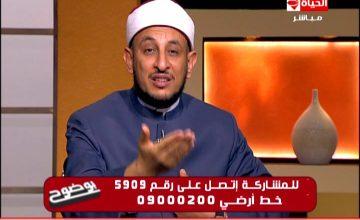 09-20_20-43-14_alhayat_-mpg_snapshot_01-51-07_2016-10-04_05-38-48