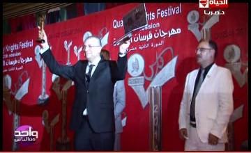 د عمرو الليثي يفوز بجائزة فارس الجودة الاعلامية