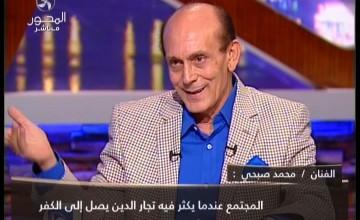 برنامج90دقيقة لقاء الفنان محمد صبحي مع د عمرو الليثي