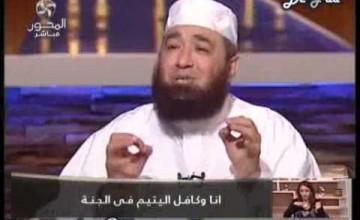 دين ودنيا دكتور عمرو الليثي والشيخ محمود المصري4-4-2013