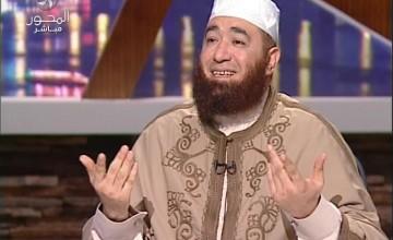 دين ودنيا دكتور عمرو الليثي والشيخ محمود المصري20-3-2013