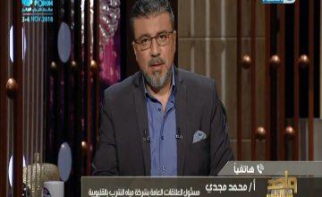11-04_21-35-07_Al-Nahar One_.mpg_snapshot_02.10.17.468