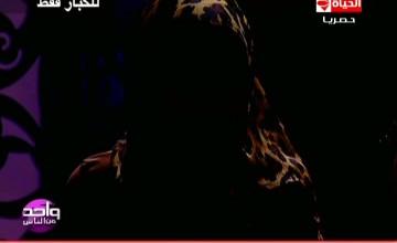 11-13_20-15-30_ALhayat_.mpg_snapshot_02.43.21_[2015.11.30_04.01.39]