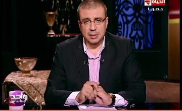 11-14_21-45-56_ALhayat_.mpg_snapshot_00.51.51_[2014.11.18_00.11.28]