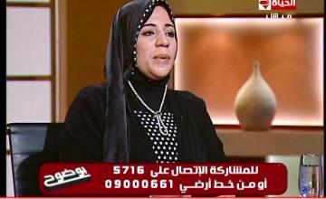 11-17_22-02-02_ALhayat_.mpg_snapshot_00.23.12_[2014.11.18_01.25.12]