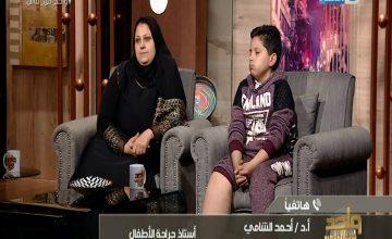 11-24_22-19-01_Al-Nahar One_.mpg_snapshot_01.03.55.367