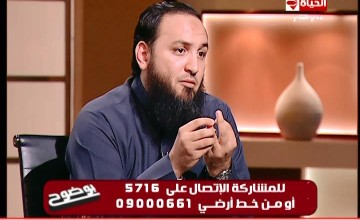 11-25_21-51-57_ALhayat_.mpg_snapshot_16.33_[2014.11.25_22.09.35]