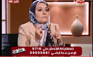 12-01_21-48-18_ALhayat_.mpg_snapshot_00.50.59_[2014.12.01_23.18.14]