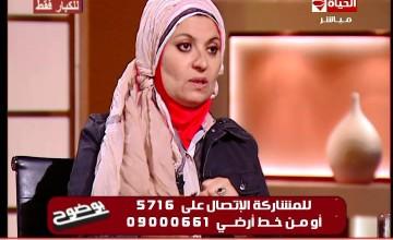 12-06_21-31-37_ALhayat_.mpg_snapshot_01.25.32_[2014.12.07_17.01.34]