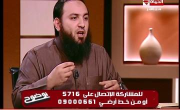 12-09_21-50-32_ALhayat_.mpg_snapshot_01.03.59_[2014.12.11_12.32.13]