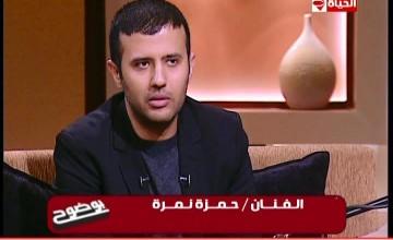 12-10_21-45-26_ALhayat_.mpg_snapshot_01.09.09_[2014.12.11_12.32.51]