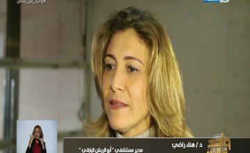 12-15_21-21-43_Al-Nahar One_.mpg_snapshot_01.02.38.155