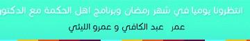 بقلم عمرو الليثي .مليونية ضد الفقر
