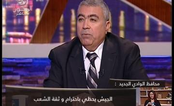 برنامج90دقيقة لقاء مع اللواء طارق مهدي يكشف أوراق اخطر مرحلة بعد الثورة